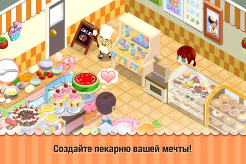 История булочной. Кошачье кафе