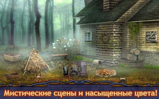 Игра Дневник 2 - Поиск Предметов для планшетов на Android