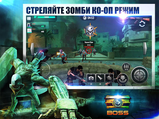 Hero Forces: 3D игры стрелялки скачать на Андроид