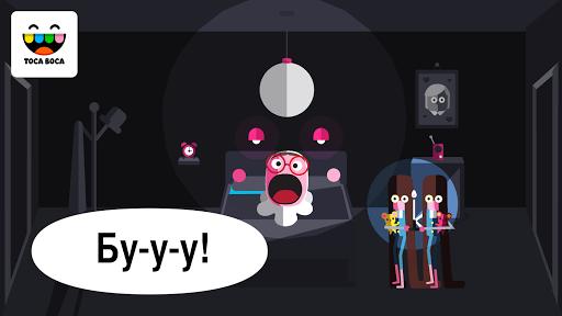 Toica Boo скачать на Андроид
