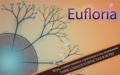 """Игра """"Eufloria HD"""" на Андроид"""