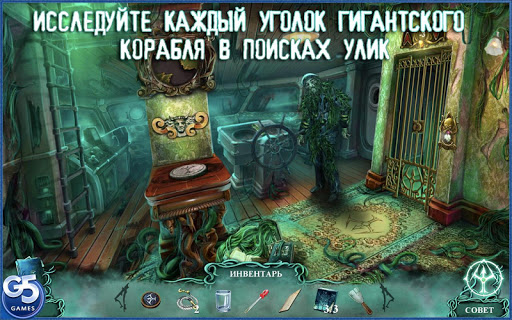 Игра Проклятый корабль для планшетов на Android