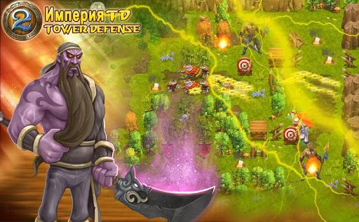 Игра Империя TD Tower Defense для планшетов на Android