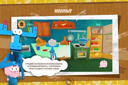 игру бумажки скачать бесплатно на андроид - фото 3