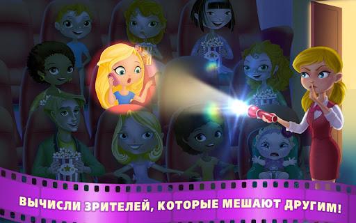 Детский киновечер скачать на планшет Андроид