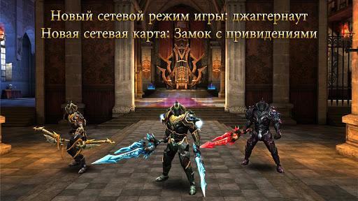 Игра Wild Blood для планшетов на Android