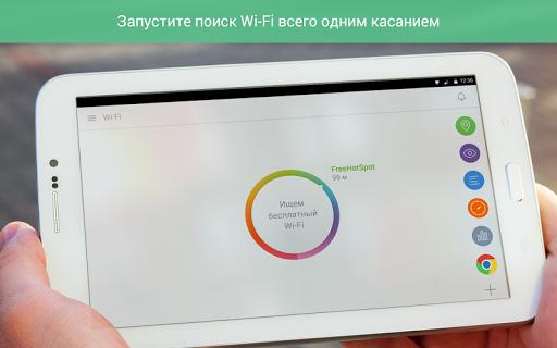 Оsmino Wi-Fi: бесплатный WiFi на Андроид