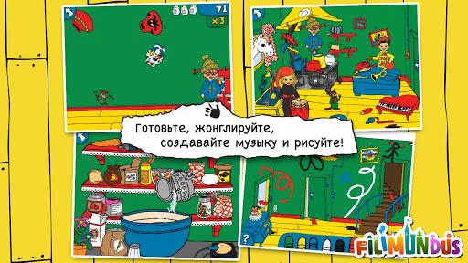 """Игра Вилла """"Курица"""" Пеппи для планшетов на Android"""