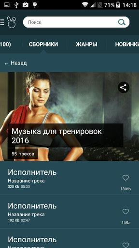 ЗАЙЦЕВ НЕТ