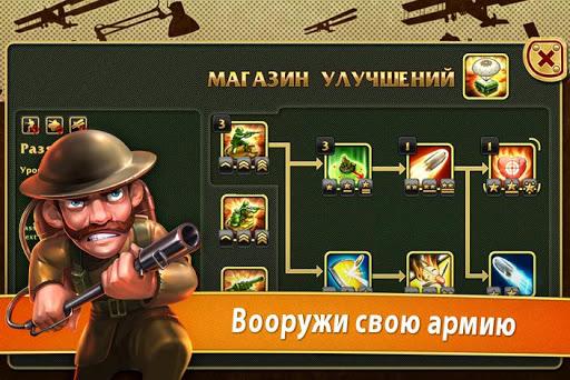 "Игра ""Toy Defender"" для планшетов на Android"