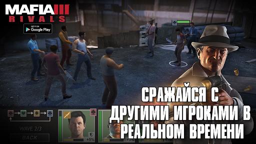 Mafia III: Банды скачать на Андроид