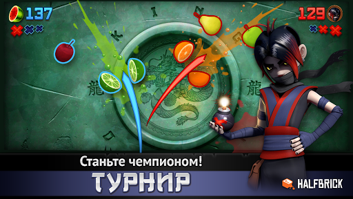 "Игра ""Fruit Ninja HD"" на Андроид"