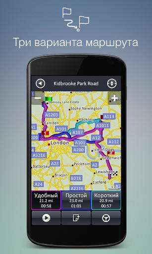 ПРОГОРОД: Европа. Навигация на Андроид