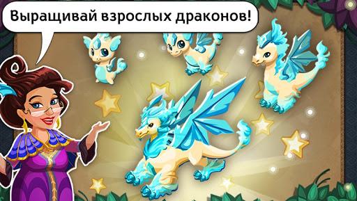 История драконов. Зима для планшетов на Android