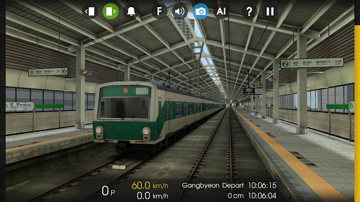 Hmmsim 2 — Train Simulator