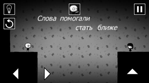 That Level Again 3 скачать на планшет Андроид