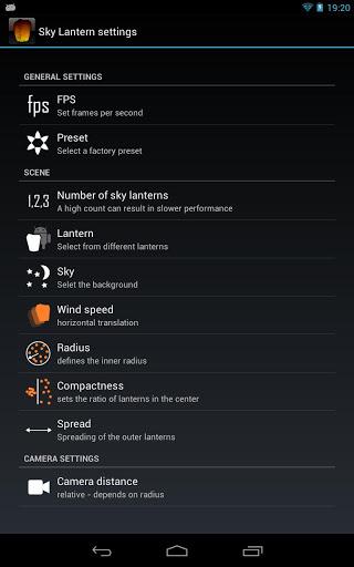 "Живые обои ""Sky Lantern"" на Андроид"