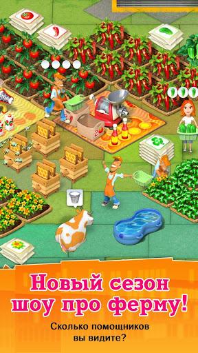 Хобби Ферма Шоу 2 (Full) скачать на планшет Андроид