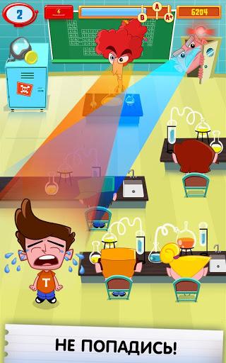 Мошенник Том-2 на Андроид