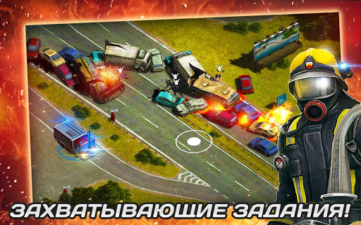 RESCUE: Heroes in Action для планшетов на Android