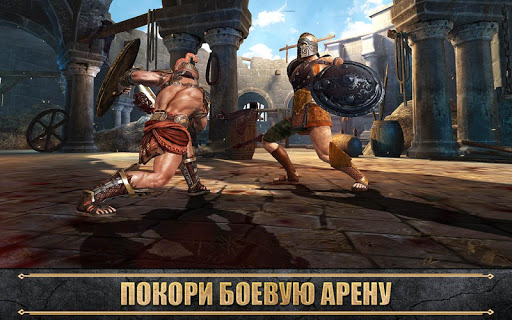 Игра HERCULES: THE OFFICIAL GAME на Андроид