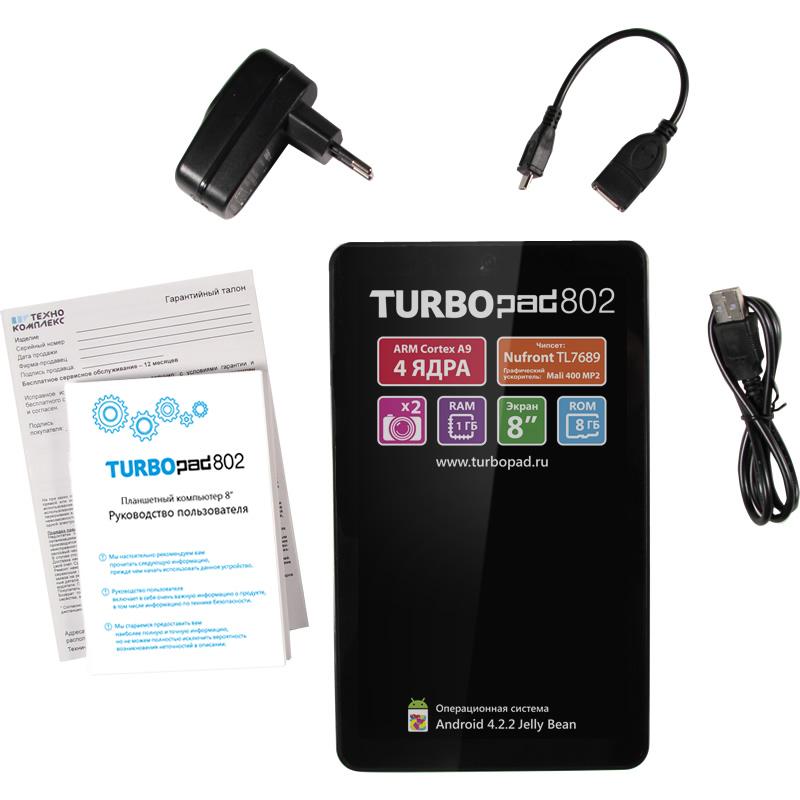 TurboPad 802: идеальный подарок за разумную цену