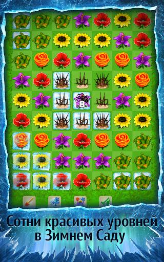 Cнежная Королева: Зимние Цветы для планшетов на Android