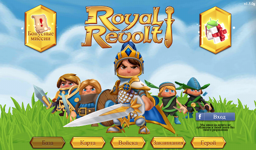 "Игра ""Battle Bears Royale"" на Андроид"