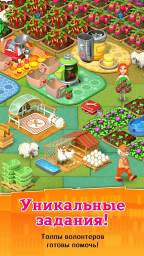 Хобби Ферма Шоу 2 (Full) скачать на Андроид