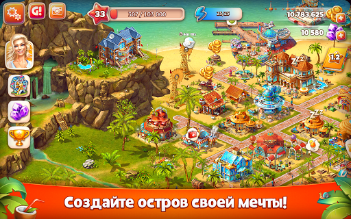 Paradise Island 2 для планшетов на Android