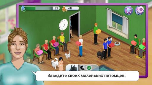 Мое призвание: ветеринар на Андроид