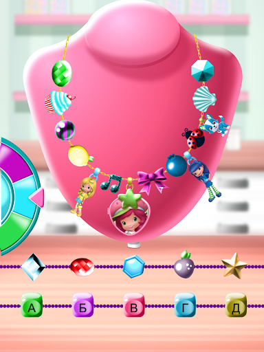 Крошка-Кулончик Клубничка для планшетов на Android