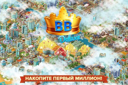 Игра Большой Бизнес Deluxe для планшетов на Android