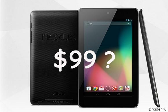 Наследник планшета Nexus 7 от Asus будет стоить $99
