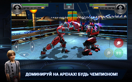 Real Steel Champions для планшетов на Android