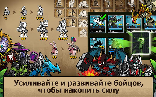 Cartoon Wars 3 скачать на планшет Андроид