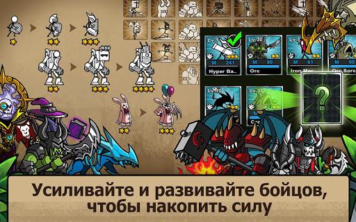 Cartoon Wars 3 скачать на Андроид