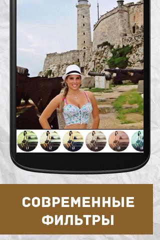 Фоторедактор Wise Shark для планшетов на Android