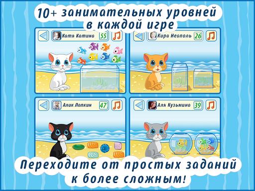 Игра Smart Kitty на Андроид