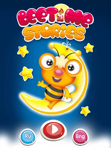 BeeTime Stories – сказки на Андроид