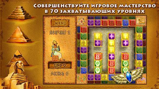 Игра Тайны Египта на Андроид