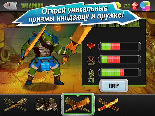 Игра Черепашки-ниндзя на Андроид