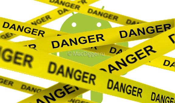 Опасности при серфинге в интернете на Андроид