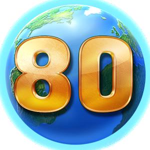 Вокруг Света за 80 Дней (Around the World 80 Days)
