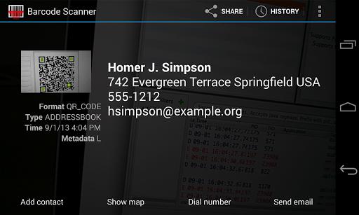 """Сканер штрих-кодов """"Barcode Scanner"""" для планшетов на Android"""