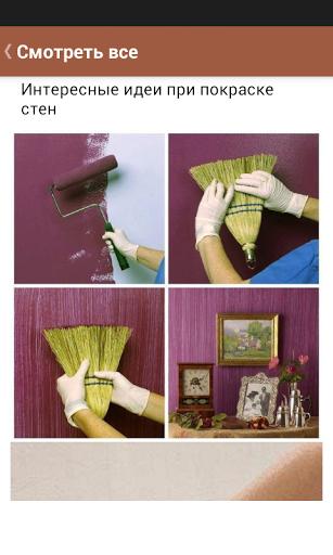 Креативные идеи для жизни
