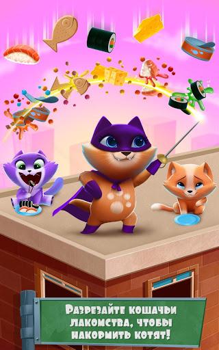 Китти: Ликвидатор кошачьей еды для планшетов на Android