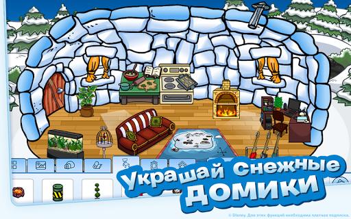 Клуб пингвинов для планшетов на Android