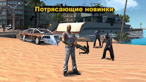 Gangstar Rio: City of Saints скачать на Андроид