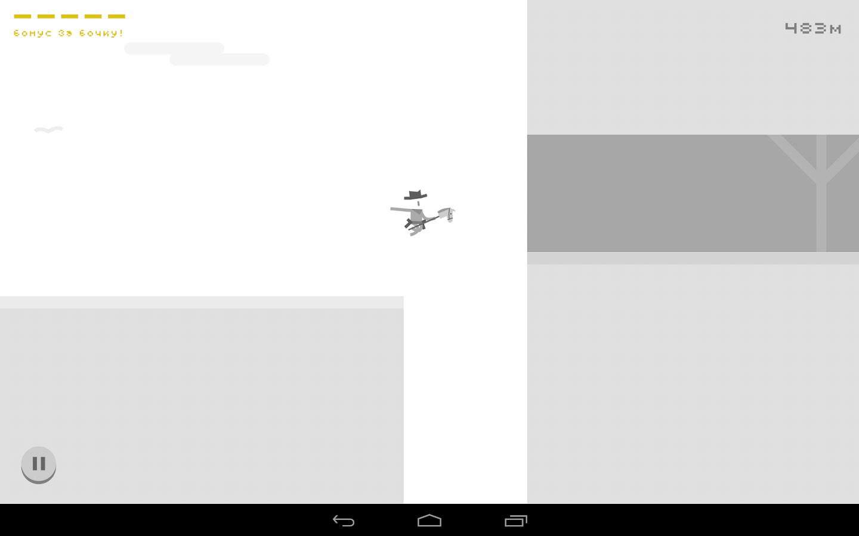 Игра Ready steady play на Андроид
